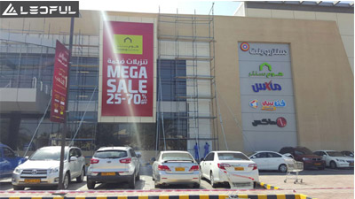 Outdoor LED Billboard OF10S Installed in Oman Shopping Mall