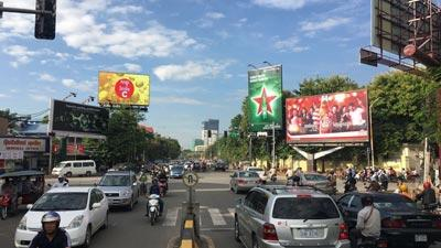 Cambodia Street Advertising Display