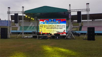 Mongolia Wrestling Competition Outdoor Rental LED Display