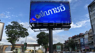 Cambodia Outdoor LED Street Advertising Display