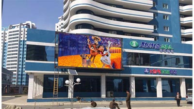 Advantages and Functions of LED Display
