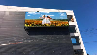 Mexico Video Wall Outdoor Display