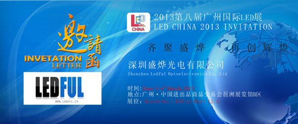 LEDFUL 2013 LED China Exhibition Plan