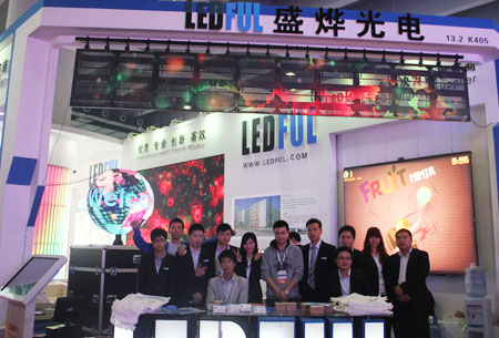 Congratulation Successful LEDFUL Exhibition