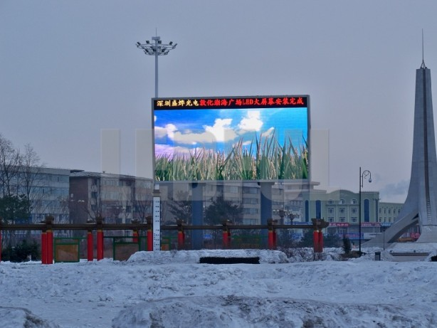 LED Display Project in High and Low Temperature Condition Pa