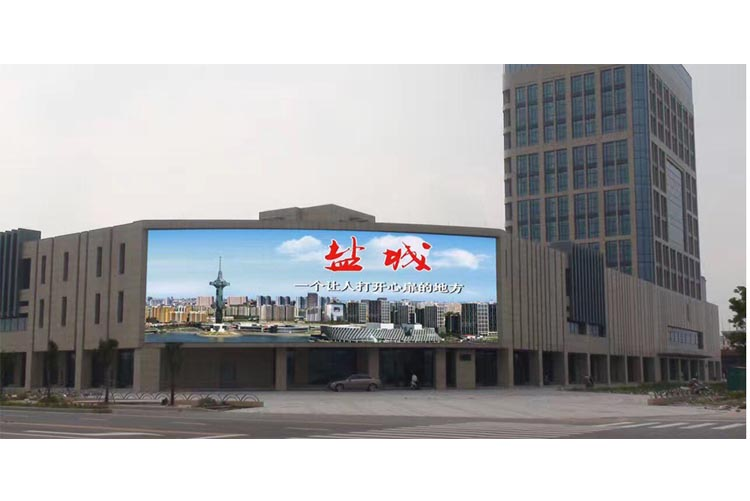 P10 Outdoor SMD Led Display Sign Good for Advertising
