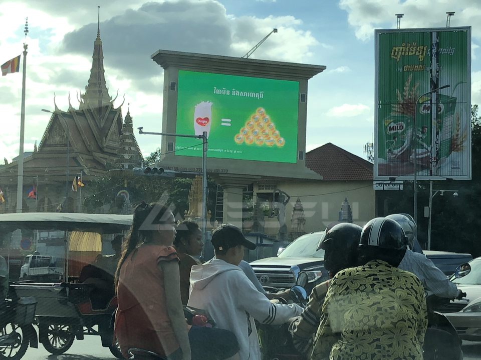 Cambodia Outdoor Square Advertising Display