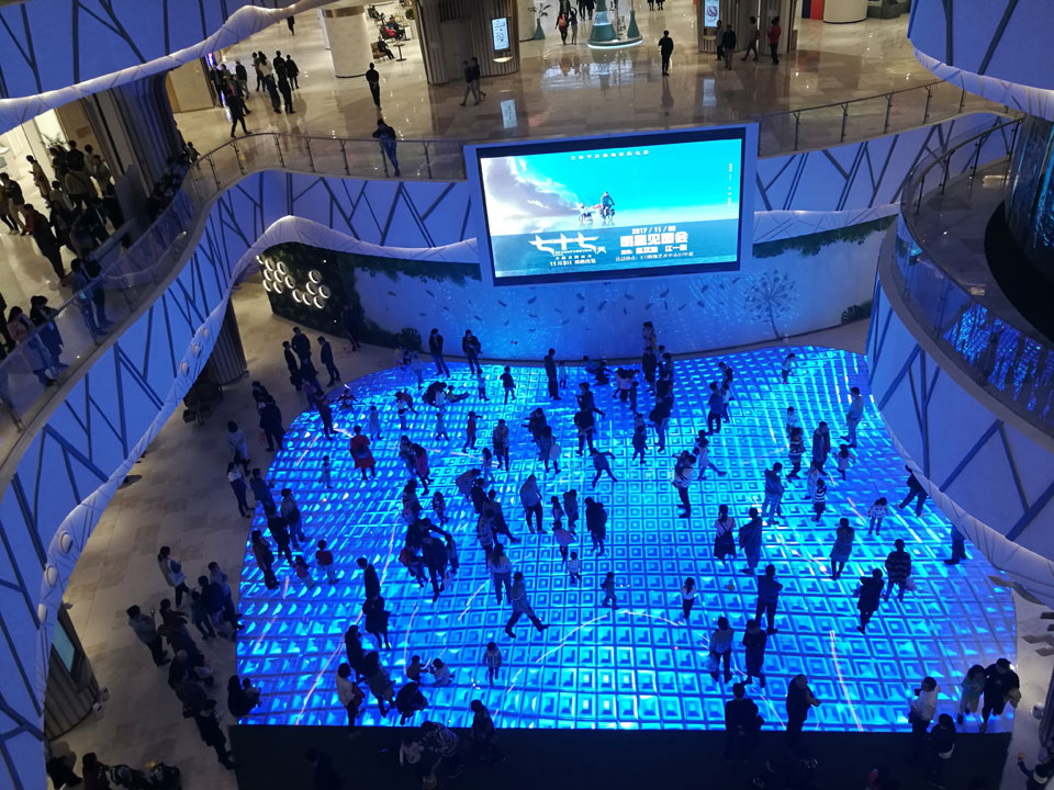 LEDFUL Floor Interactive LED display for Star Meeting